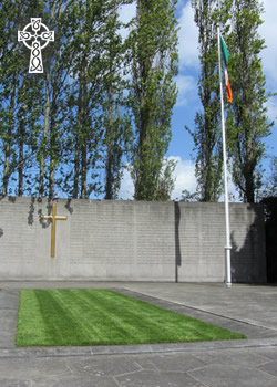 Grave & Memorial at Arbour Hill